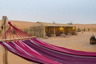 Ali & Sara's Desert Palace