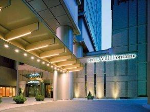 Villa Fontaine Roppongi Annex Hotel