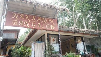 Nankanok Bungalow