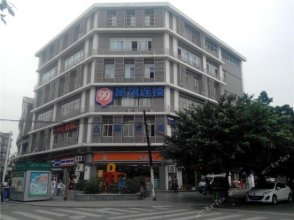 99 Chain Inn Chengdu Chuanda