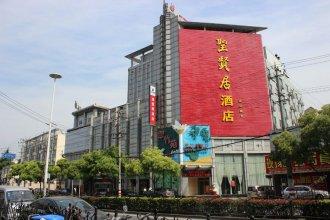 Starway Sheng Xian