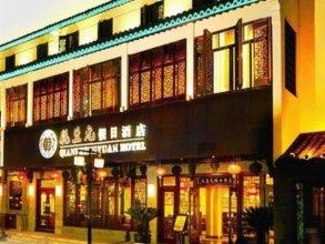 Starway Qianshengyuan