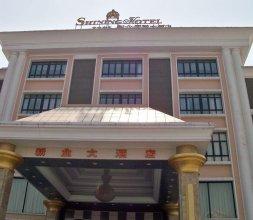 Xinye Hotel - Shanghai