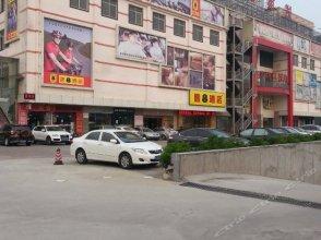 Super 8 Zhongshan Fu Hua Central Bus Station