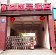 Hangdu Business Hotel