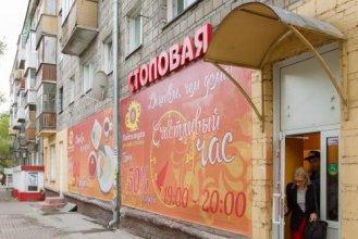 Жилые помещения Voskhod