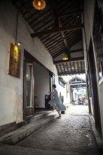Zhouzhuang Sunian Huaijiu Homestay