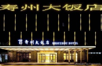 Shouzhou Grand