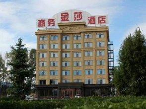 Zhongshan Jinsha Business Hotel