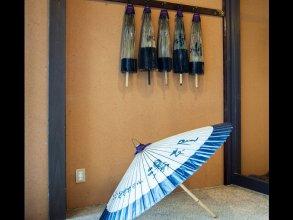 Hosenji Kanko Hotel Yumotoya