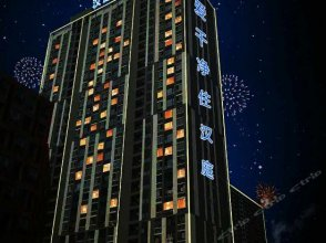 Hanting Hotel XiAn ChangAn Higher Education Mega Center