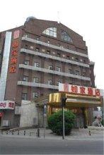 Home Inn Plus Tianjin Railway Station