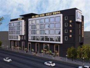 Jingjiu Business Hotel - Dongguan