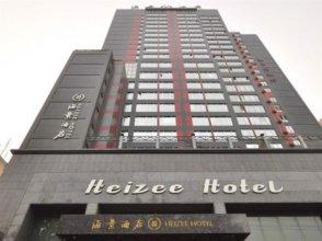 Heizee Hotel