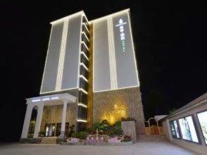 Mehood Lestie Hotel Bell Tower Xi'an