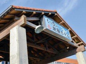 Iioka Shiosai Hotel