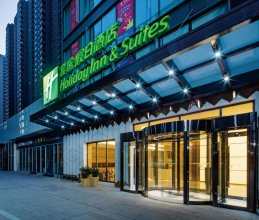 Holiday Inn Hotel And Suites Xi'An High-Tech Zone