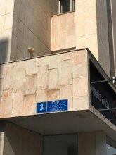 Ben Yehuda Corner