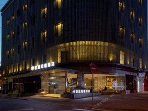 SS Hotel(Shanghai Caohejing Hongqiao)