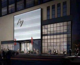 Foshan A77 hotel