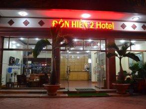 Don Hien 2 Hotel