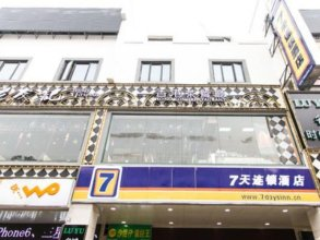 7Days Inn Suzhou Guanqian Walking Street Leqiao Subway Station