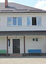 Guest House Ozerniy