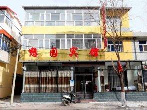 Chongli Qiyuan Hotel