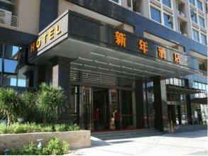Shenzhen New Year Hotel