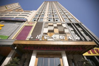Yongyangfang Arts Hotel