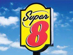Super 8 Hotel Fuzhou 51 Road