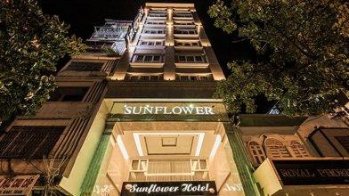 Sun Flower Luxury Hotel