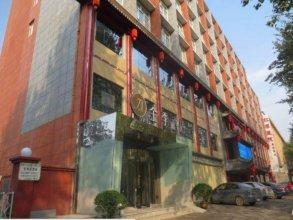 JI Hotel Xi'an Xishao Gate Branch
