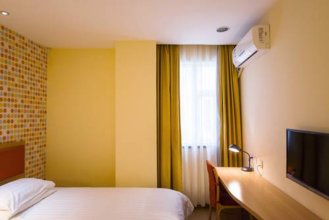 Home Inn Jingde Road - Suzhou