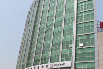 Beijing Tangren Century Huakun Hotel