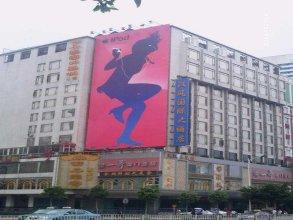 Hanfeng International