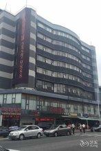 Shangdong Hotel - Shenzhen