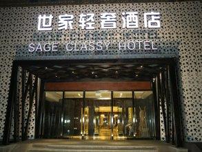 Sega Classy Hotel