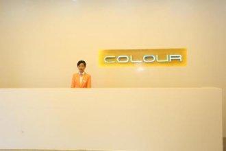 Colour Inn Chunfeng Branch