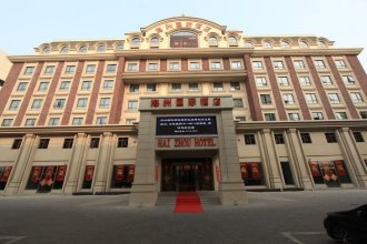 Tianjin Haizhou International Hotel