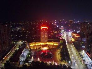 Qingyuan Yingde Hailuo International Hotel