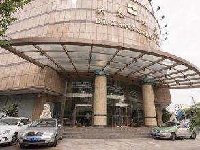 dazhong hotel shanghai