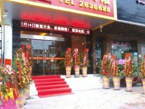 Yingde Jinde Business Hotel