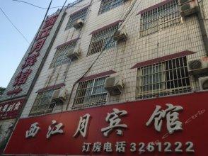 Xijiangyue Inn