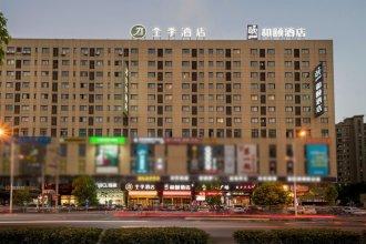 Shanghai Yihe Hotel Disneyland Branch