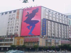 Htinns Tianhebei Road