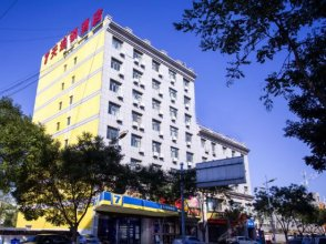7Days Inn Jingbian Minsheng Road Bus Station
