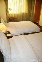 Beijing Hao Wei Mansion Hotel