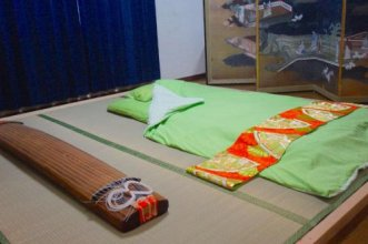 Kaoru's Home In Tokyo