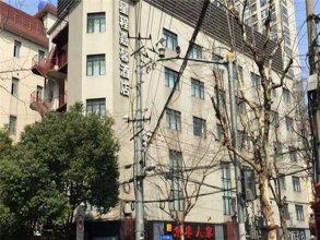 Starway Jiaxin Hotel